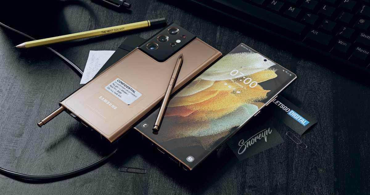 Et si le Samsung Galaxy Note ne disparaissait finalement pas ?
