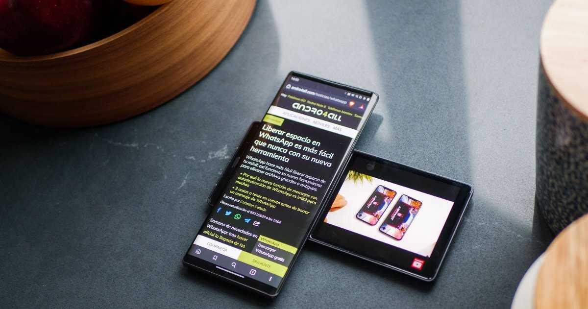 À partir d'aujourd'hui, LG ne fabrique plus ou ne fabriquera plus de téléphones mobiles