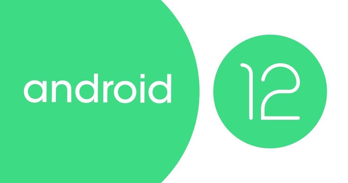 Comment installer Android 12 sur un mobile compatible