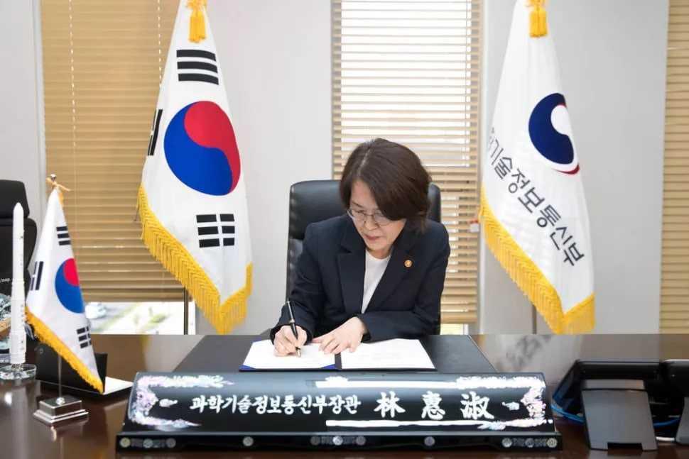La Corée du Sud rejoint le programme Artemis et prévoit d'atteindre la Lune d'ici 2030