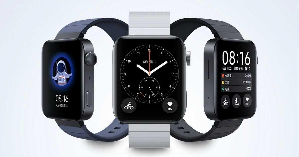 La Xiaomi Mi Watch 2 sera bientôt lancée avec l'une des fonctions les plus attendues