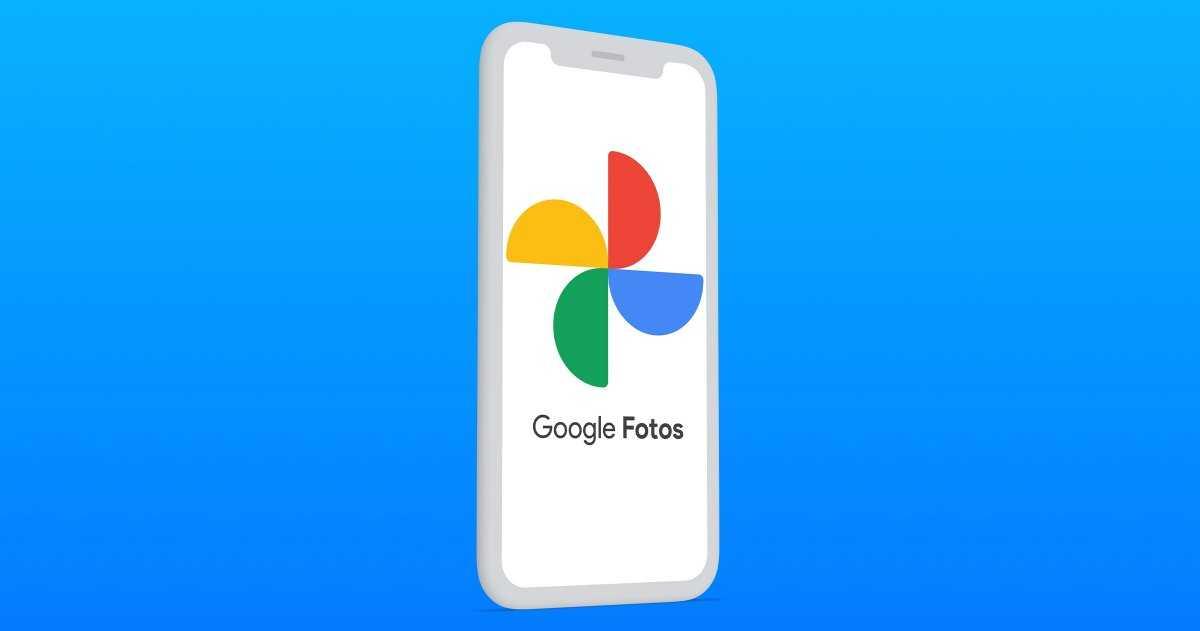 Le stockage illimité gratuit de Google Photos n'est plus disponible