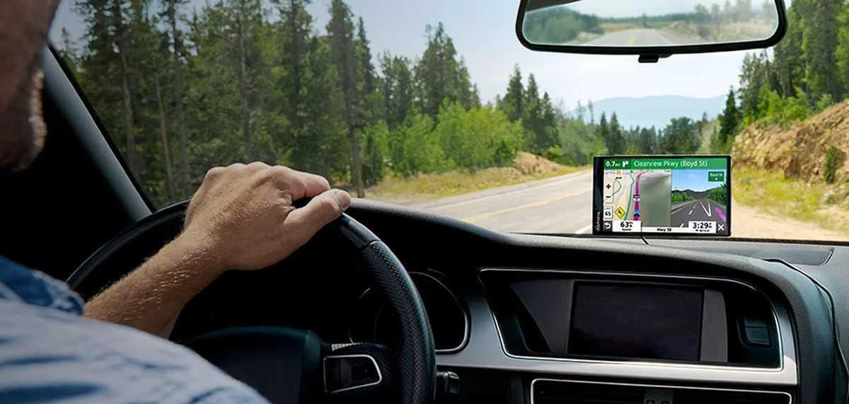 Parkplatz finden: So klappt es mit Navi und Smartphone (fast immer)