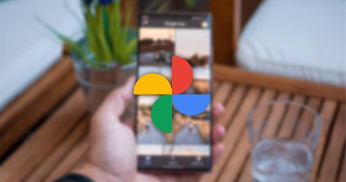 Albums en direct Google Photos