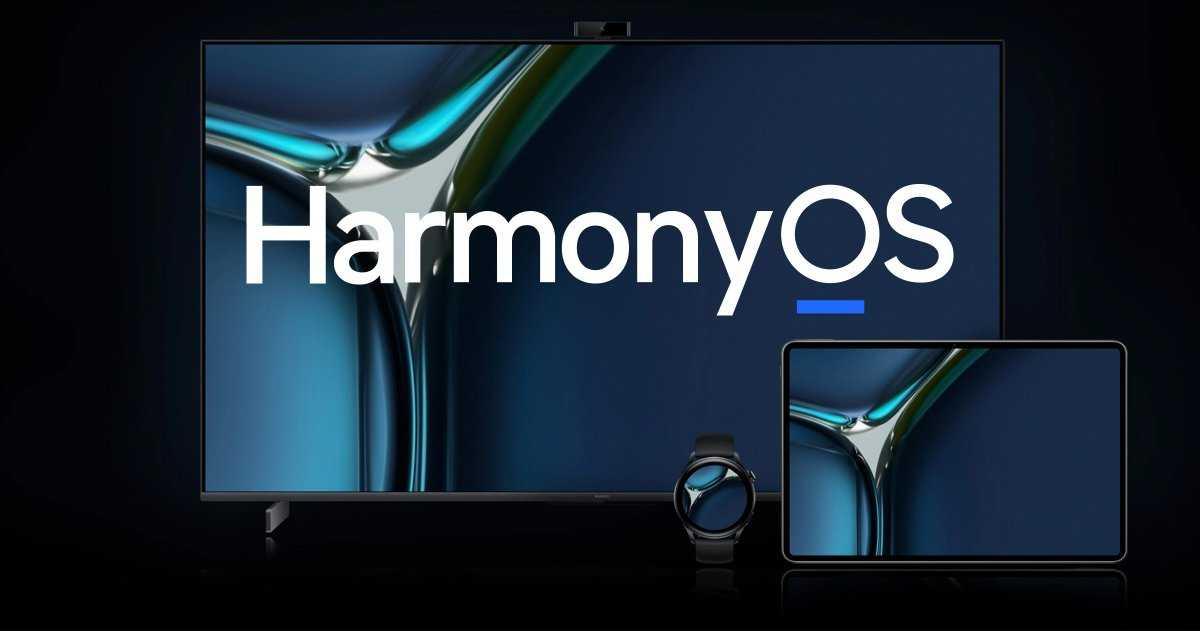 HarmonyOS : tout ce qu'il faut savoir sur le système d'exploitation Huawei