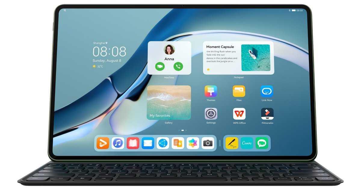 Huawei MatePad 11 et MatePad Pro : deux nouvelles tablettes avec HarmonyOS et des fonctionnalités haut de gamme