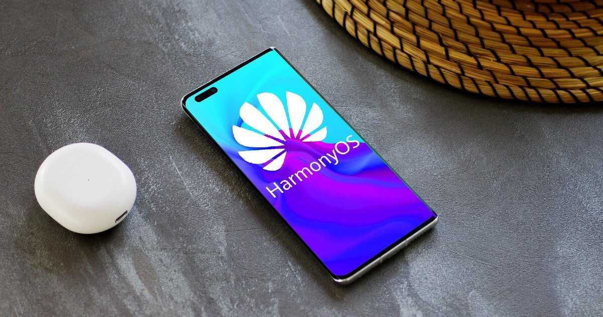 La liste officielle des 59 téléphones et tablettes Huawei qui seront mis à jour vers HarmonyOS, et quand ils le seront