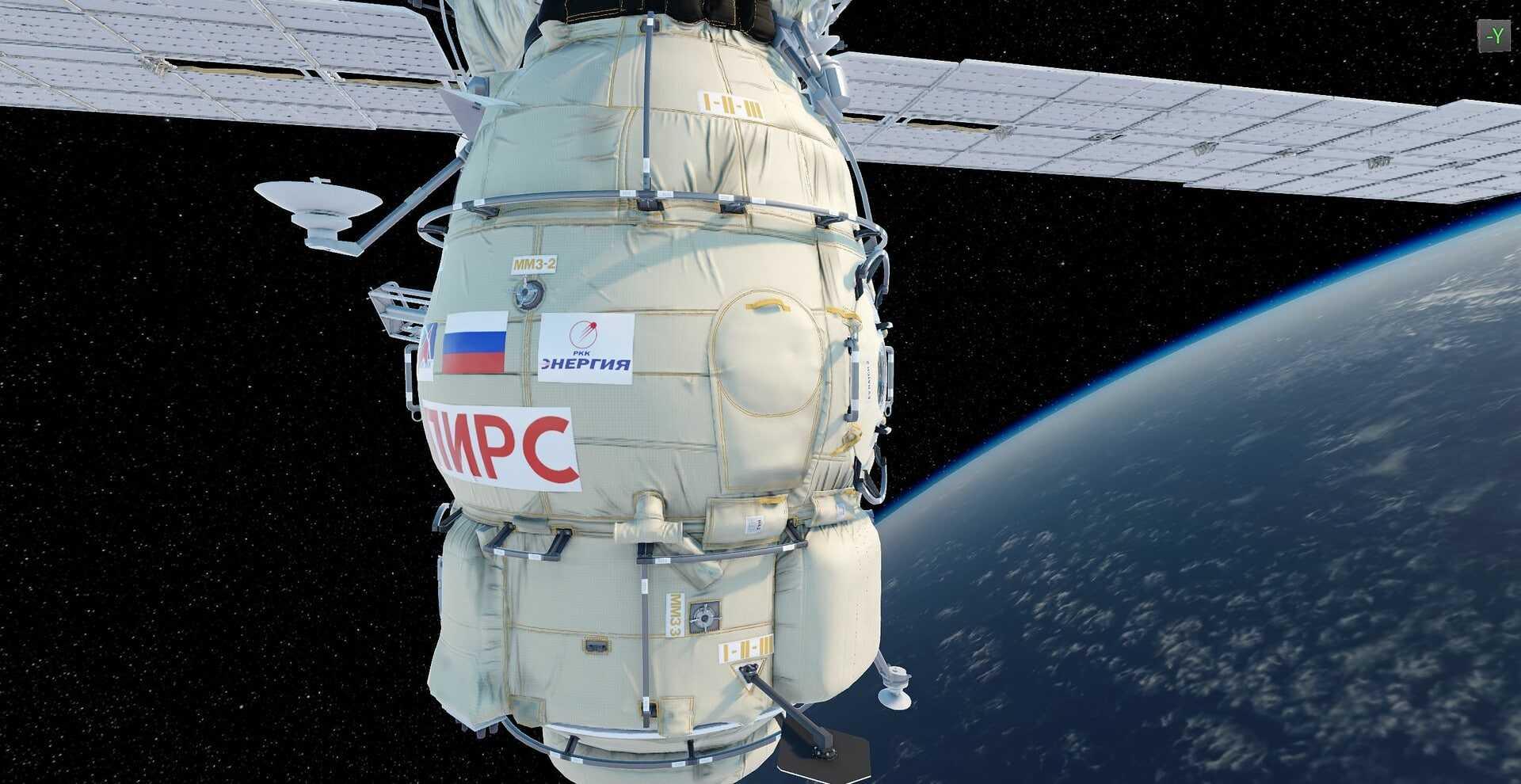 Les astronautes terminent l'arrêt du compartiment d'amarrage Pirs sur l'ISS