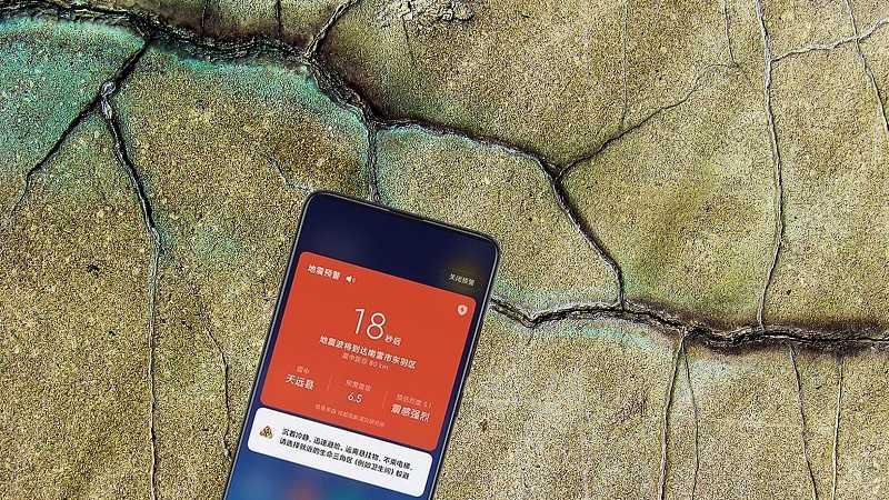 Les smartphones Xiaomi surveilleront les tremblements de terre grâce à des capteurs et à l'IA