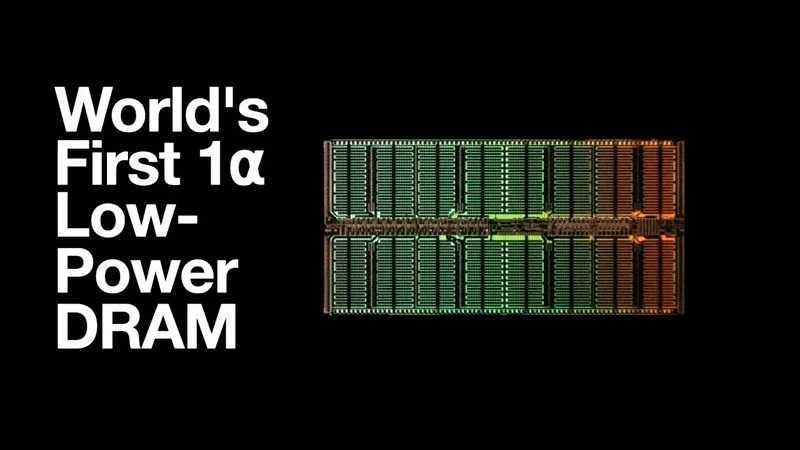 Micron a déjà livré les premières mémoires au monde basées sur la technologie 1-Alpha