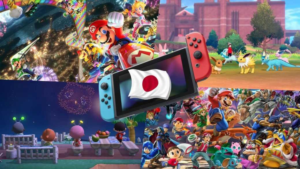 Nintendo Switch au Japon : quels sont les jeux les plus vendus ?