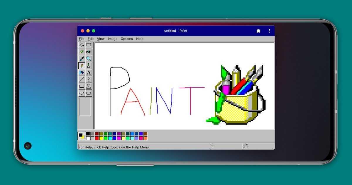 Vous pouvez donc utiliser le classique Windows Microsoft Paint sur votre mobile