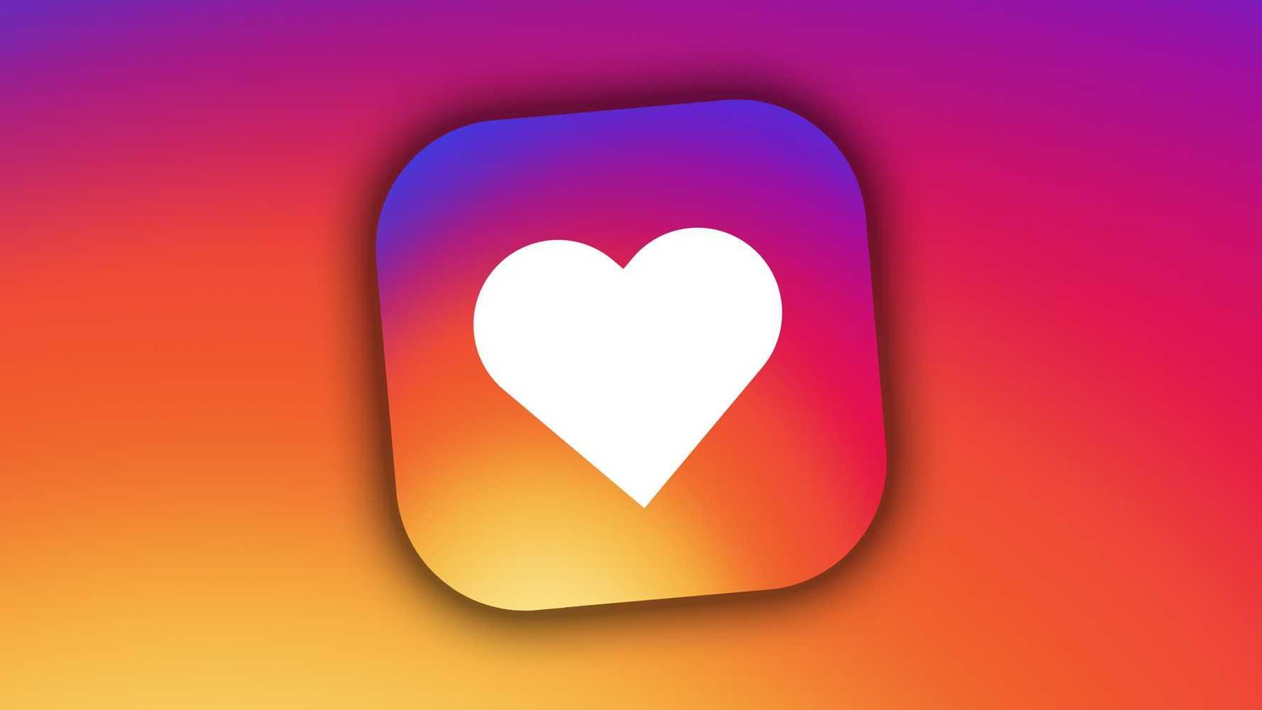 Parce qu'Instagram vous montre ce que vous voyez, expliqué par le responsable du social