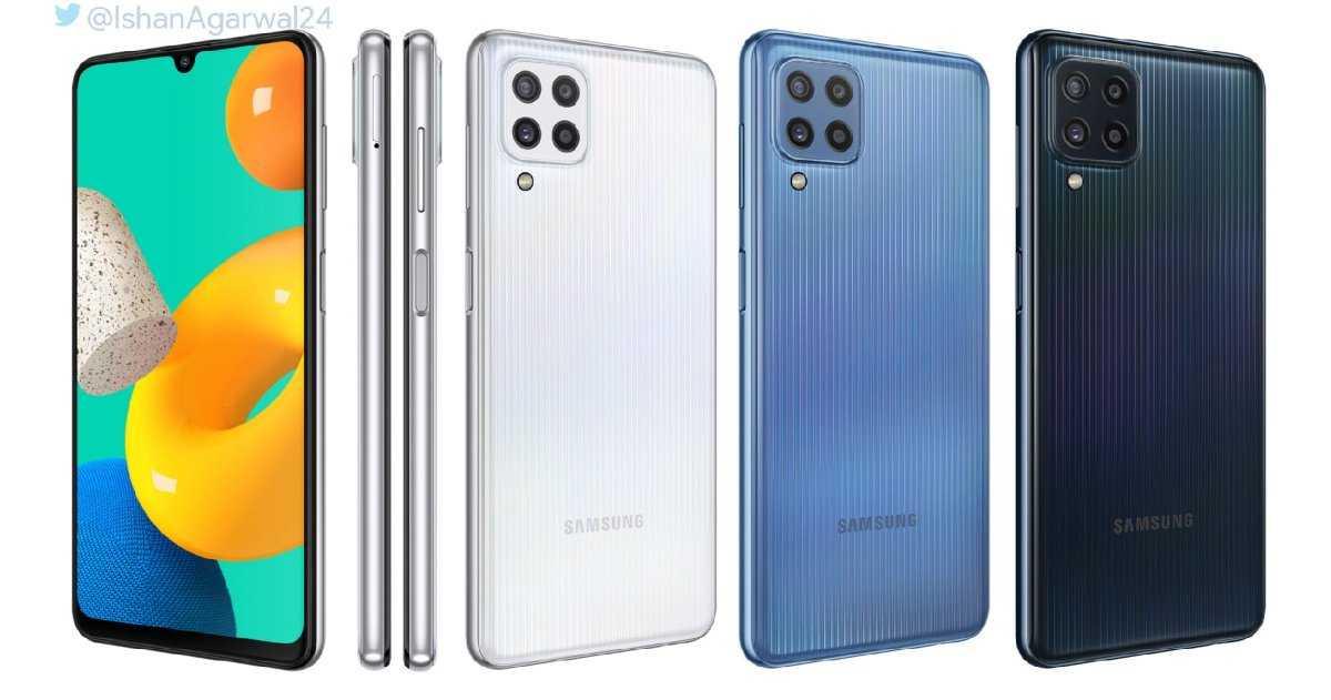 Ce sera le Samsung Galaxy M32, un milieu de gamme avec écran AMOLED et une énorme batterie