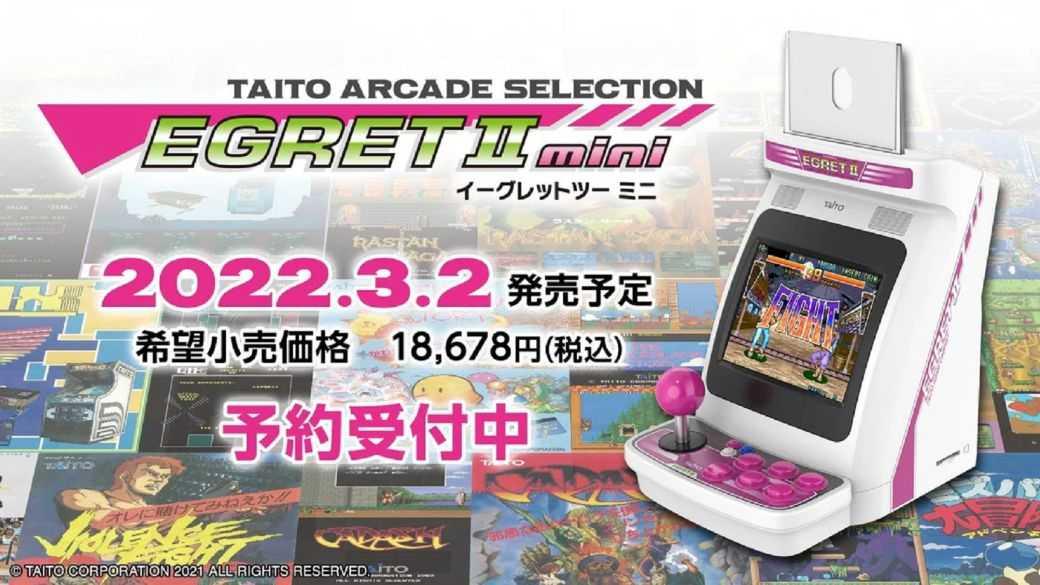 Taito annonce Egret II Mini, une nouvelle arcade miniature avec 40 jeux