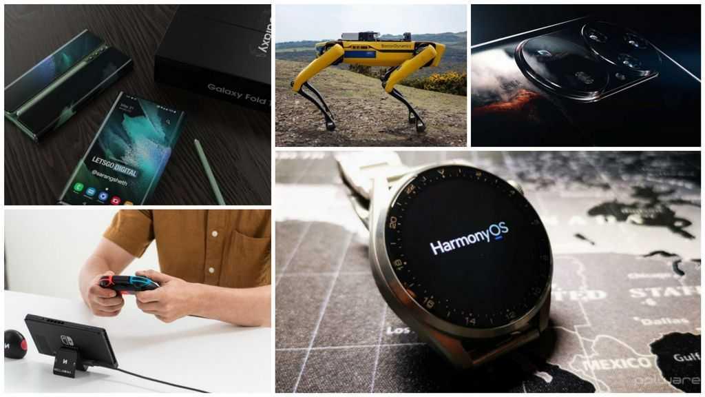 E os destaques tecnológicos da semana que passou foram... - Huawei, Xiaomi, NASA