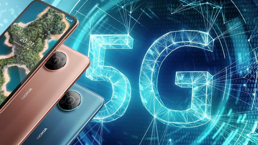 Le smartphone haut de gamme Nokia 5G pourrait arriver plus tard cette année (enfin ?)
