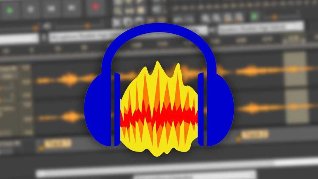L'application Audacity musicien est devenue un logiciel espion - si vous l'avez, supprimez-la