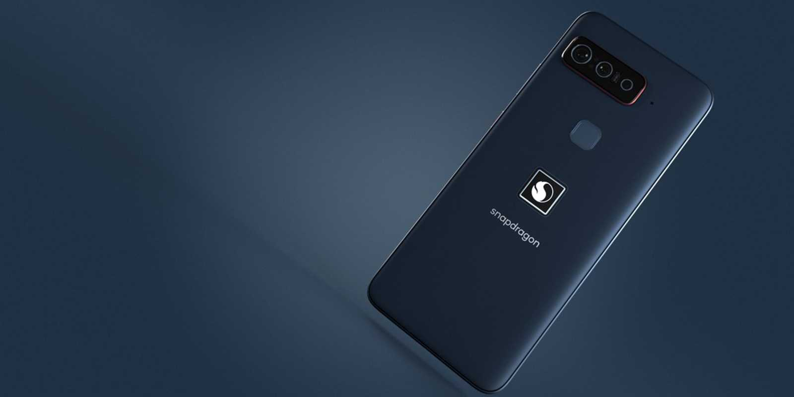 """Qualcomm Annonce Un """"smartphone Pour Snapdragon Insiders"""" Pour 1 500"""