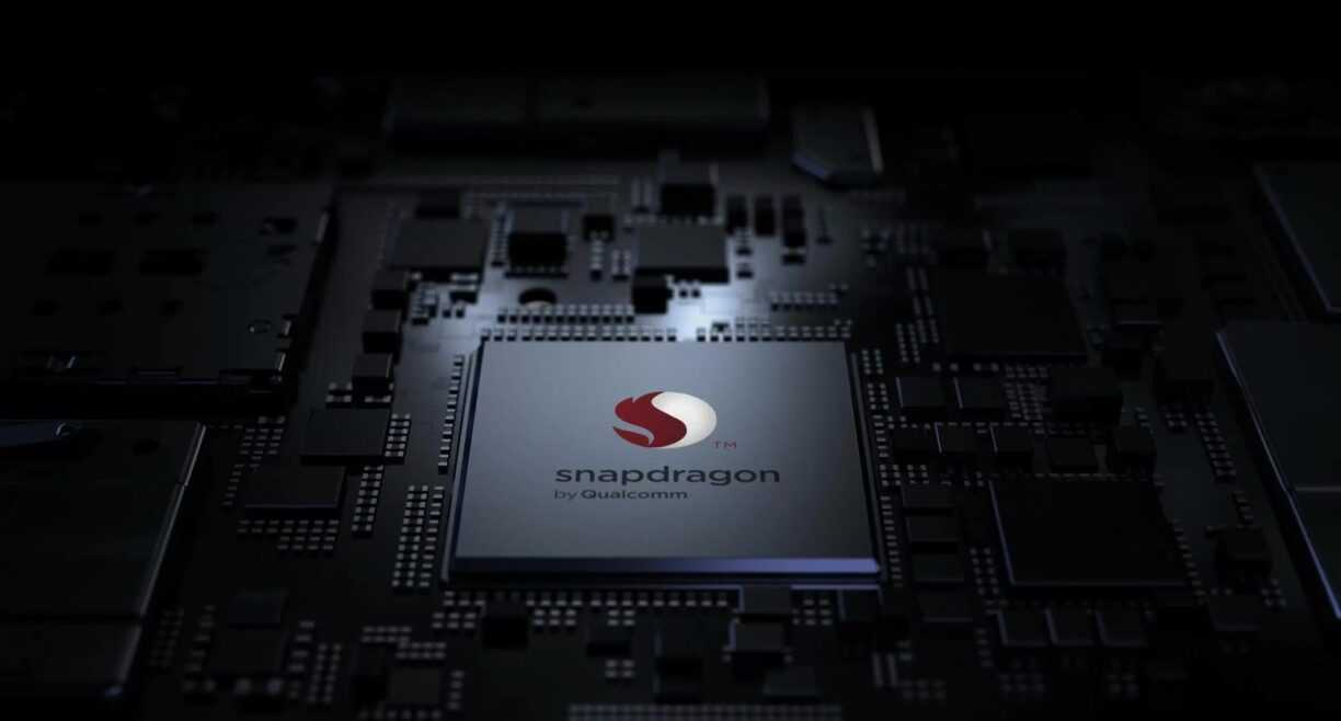 Qualcomm will reveal the first Nuvia-designed laptop chip in 2022