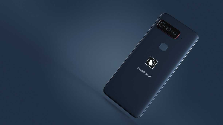 Qualcomm S'associe à Asus Pour Créer Un Téléphone Pour Snapdragon
